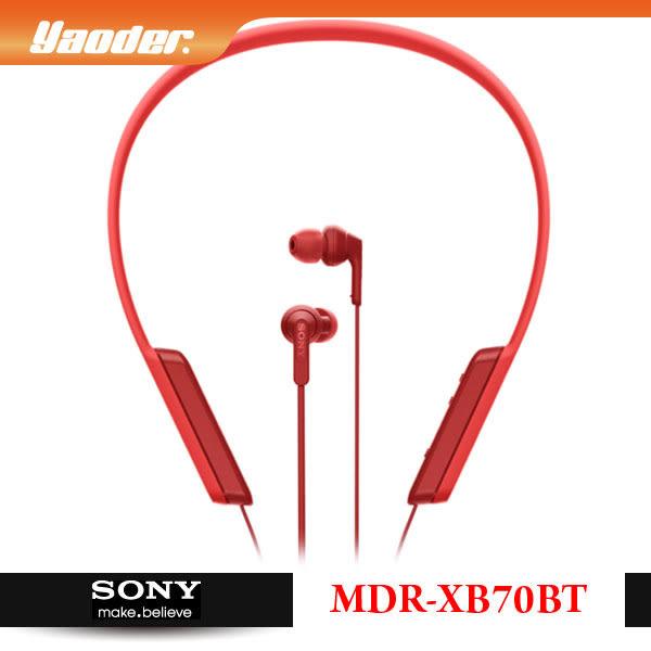 【曜德/ 送收納盒】SONY MDR-XB70BT 紅 藍牙入耳式藍牙耳機 9hr續航力 / 免運