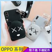 潮牌小熊 OPPO AX7 pro AX5 A3 A75S A75 A73 情侶手機殼 暴力熊 斜背掛繩 零錢收纳包