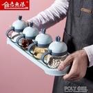 調料盒套裝家用組合裝四格一體廚房放鹽味精調味盒調味罐收納玻璃 夏季狂歡