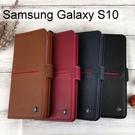 【GB】真皮皮套 Samsung Galaxy S10 (6.1吋)
