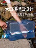 儲水桶 NH挪客戶外飲用純凈水桶便攜帶龍頭車載塑料水箱PC帶蓋家用儲水桶 伊蘿鞋包