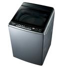 ◤40℃溫泡洗 三段溫水+不鏽鋼◢ 國際牌16公斤變頻洗衣機NA-V160GBS-S⊙免運費+安裝⊙