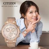 【公司貨5年延長保固】CITIZEN xC 花樣魅力光動能時尚腕錶 FB1432-63W 熱賣中!
