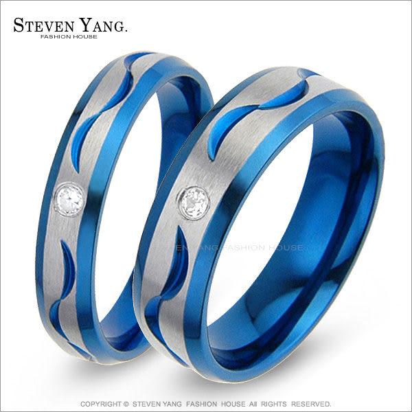 情人對戒 西德鋼飾「情海波浪」鋼戒指*單個價格*