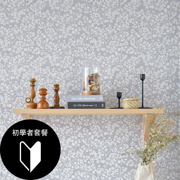 灰色小花 北歐風格壁紙  rasch(德國壁紙) 2020 /490558+施工道具套餐