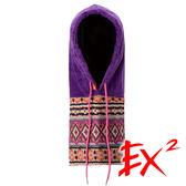 EX2 中性 民族風多功能圍脖 (紫色) 632619 防寒面罩 造型帽 遮陽帽 毛帽 面罩 圍脖V