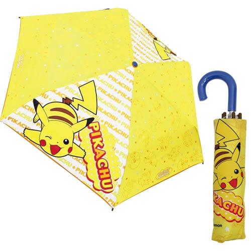 【日本進口正版商品】 神奇寶貝 皮卡丘 PIKACHU 輕量型 晴雨傘 折疊傘 附傘套 口袋怪獸 - 059715