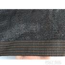 遮陽網防曬網黑色6針加密加厚包邊庭院陽台多肉花卉隔熱遮陰遮光 ATF 夏季狂歡