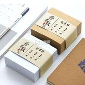 牛皮紙便利貼古風韓國學生用可愛N次簽條紙小清新記事貼創意   卡菲婭