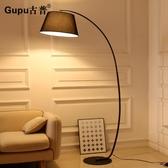 落地燈現代簡約led宜家釣魚燈創意北歐遙控客廳臥室書房立式臺燈 遇見初晴