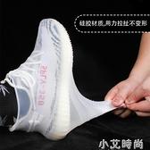 球鞋硅膠雨鞋套 AJ防污防水防滑鞋套 加厚耐磨戶外下雨天防雨神器【小艾新品】