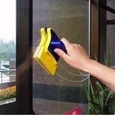 器插檫玻璃神璃器玻璃擦窗玻璃的雙層玻外窗雙面插察器工具家【全館免運】