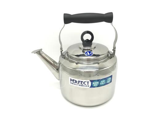 【好市吉居家生活】PERFECT IKH-65140 極緻316 不銹鋼笛音壺 4L 開水壺 茶壺 冷熱水壺