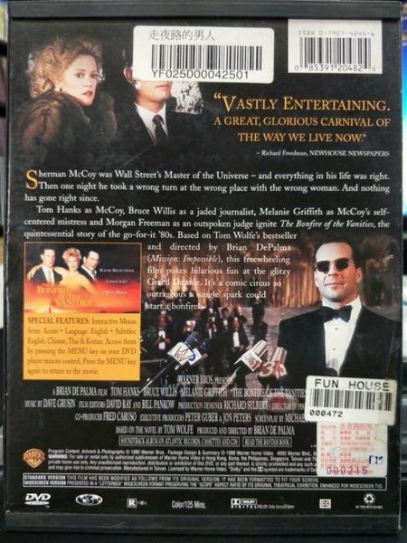 挖寶二手片-Q38-045-正版DVD-電影【走夜路的男人】-湯姆漢克斯 布魯斯威利 摩根費里曼(直購價)經