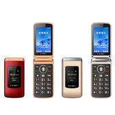【Inhon 應宏】L30 4G LTE 折疊式手機(大鈴聲老人機)