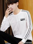 男士短袖t恤韓版潮流圓領打底衫秋衣男裝長袖T恤秋季上衣服男衛衣  潮流前線