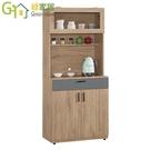 【綠家居】凱絲 現代2.7尺三門單抽餐櫃/收納櫃組合(上+下座)