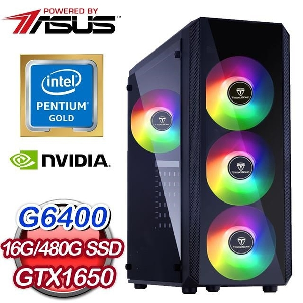 【南紡購物中心】華碩系列【流星趕月I】G6400雙核 GTX1650 電玩電腦(16G/480G SSD)