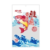 珍珍鮭魚香絲-寬條90g【愛買】