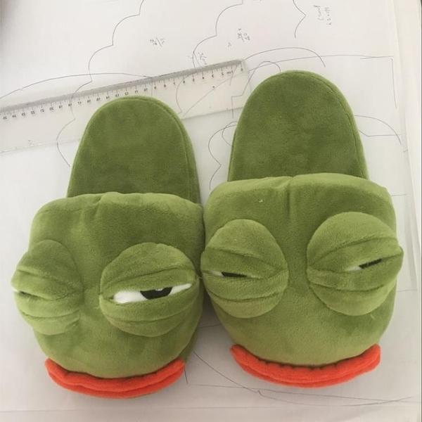 原創漫聯悲傷蛙居家拖鞋 悲傷蛙周邊 sad frog 佩佩 pepe 公仔
