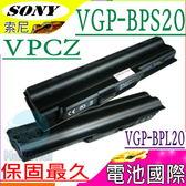 SONY 電池-VGP-BPS20,VGP-BPL20,VPCZ116GG,VPCZ115GW,VPCZ115GC,VPCZ115GG,VPCZ138GG,VPCZ138GW,PCG-31115P