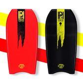 成人專業沖浪板兒童運動游泳浮板沖浪板道具趴板劃水 mks宜品