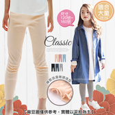 (大童款-女)素色百搭細條捲邊薄棉內搭長褲-6色-四季可穿(P12186)【水娃娃時尚童裝】