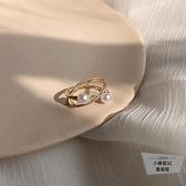 裝飾食指戒指女時尚個性韓版珍珠指環【小檸檬3C】
