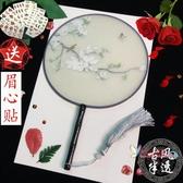 扇子 半透明古風裝飾團扇宮扇圓形扇子舞蹈中國風古典女式道具漢服小扇 9色