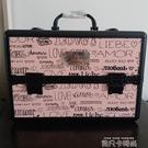 玫琳凱大容量專業化妝箱紋繡美甲跟妝箱影樓化妝箱粉色 依凡卡時尚
