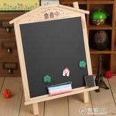 木屋支架式留言板磁性小房子造型黑板可掛兩用創意禮品文具WD 電購3C