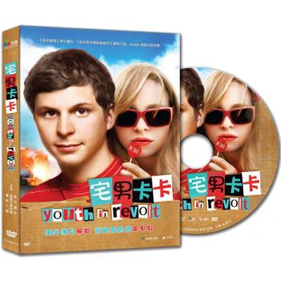 宅男卡卡DVD
