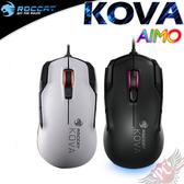 [ PC PARTY ] 德國冰豹 Roccat KOVA Aimo RGB 光學滑鼠