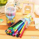 水彩筆50色可水洗小學生兒童便攜式畫筆套裝幼兒園繪畫涂鴉 PA2918『紅袖伊人』