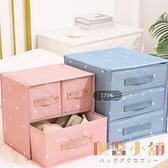 內衣收納盒抽屜式布藝整理盒箱有蓋分格襪子內衣內褲收納【倪醬小鋪】