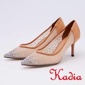 kadia.奢華閃耀水鑽尖頭高跟鞋(9503-71棕色)