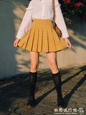 學院風百皺裙  日繫學生格子a字裙高腰百褶半身裙短裙女  歐韓流行館