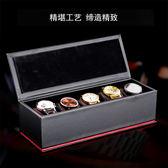 高檔皮質5位手錶手鍊珠寶收納展示盒子 歐式首飾收藏錶箱【萬聖節全館大搶購】