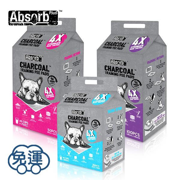 寵物家族-[4包免運組]Absorb Plus 狠消臭尿布_活性碳(S/M/L)