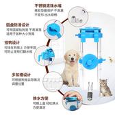 餵水器 狗狗掛式喝水器寵物飲水器狗籠水壺泰迪自動飲水碗小狗喂水器用品 2色 交換禮物