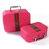 新款韓版刺繡旅行手提化妝箱兩件套 大容量收納包洗漱包《小師妹》jk155