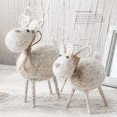 辦公室擺件創意羊毛氈家居臥室室內酒柜裝飾品小鹿小擺件可愛擺設 baby嚴選