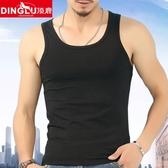 男士純棉背心青年透氣修身型運動緊身