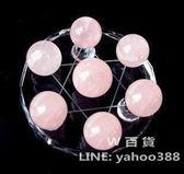 粉晶七星陣擺件 開運招桃花水晶球模型