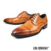 【CR CERINI】時尚雕花橫飾漸層德彼紳士鞋  咖啡(69473-BR)