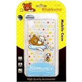 Rilakkuma 拉拉熊 SONY Xperia Z5 Premium E6853 5.5吋 彩繪透明保護軟套
