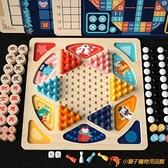 飛行棋跳棋五子棋斗獸棋蛇棋類兒童玩具益智二合一學生多功能游戲【小獅子】