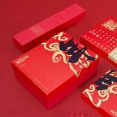 2020新年禮盒大號禮品盒包裝禮盒婚慶過年送禮禮物盒 新年禮物