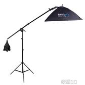 熱銷攝影棚 LED攝影燈套裝柔光箱 淘寶攝影棚燈箱頂燈拍照箱懸臂架子內含光源
