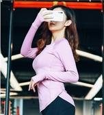 瑜伽服女上衣帶胸墊長袖顯瘦專業健身房跑步運動服 『優尚良品』